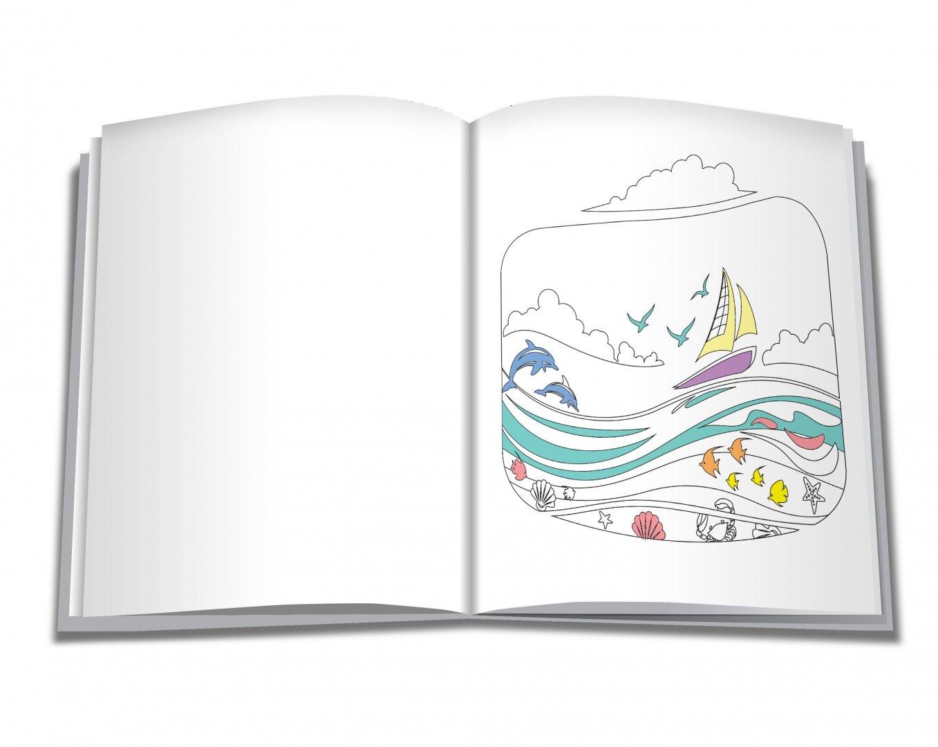 лицо дельфин картинка в книжке вам