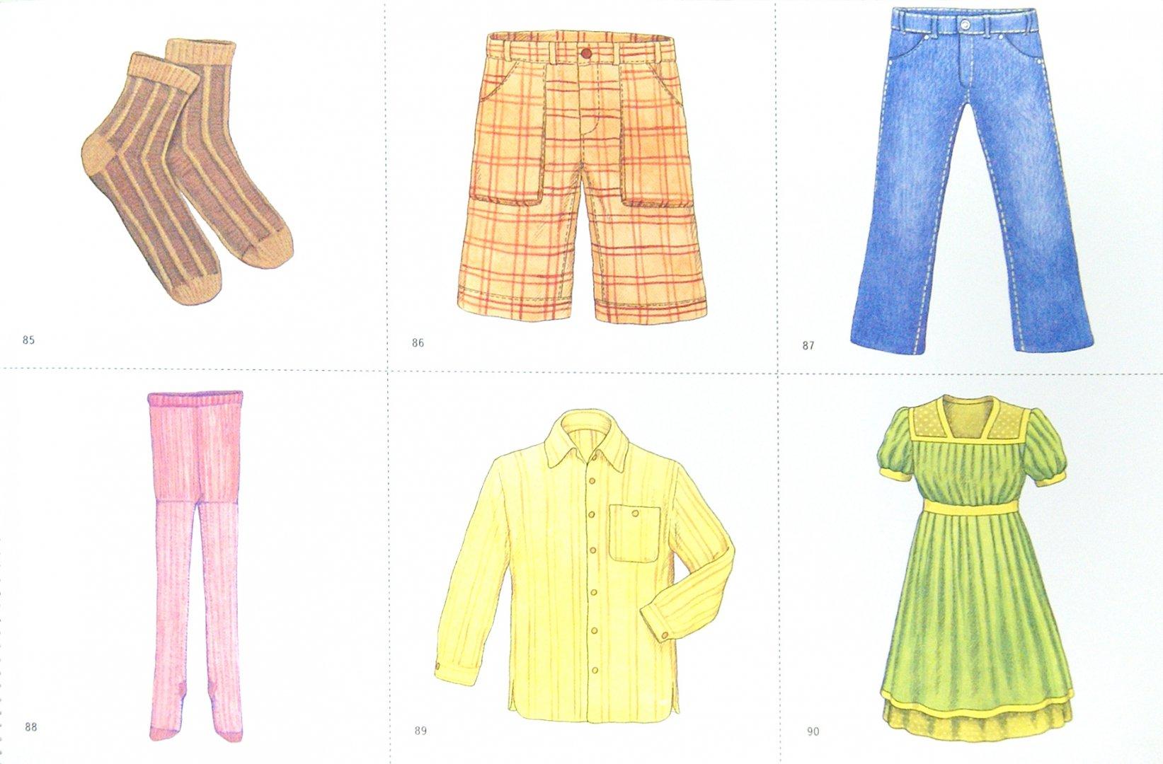 Картинки с одеждой для детского сада