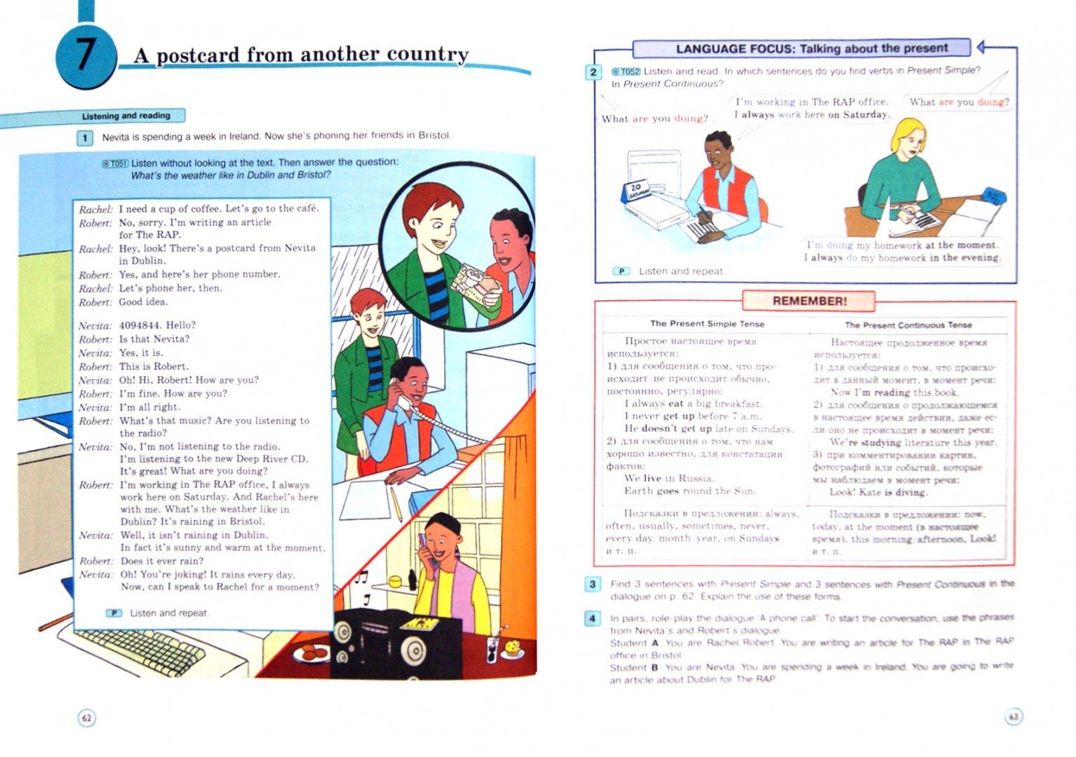 Иллюстрация 1 из 2 для Английский язык. 6 класс. Учебник. В 2-х частях. Часть 1. ФГОС (+CD) - Вербицкая, Савчук, Гаярделли, Редли | Лабиринт - книги. Источник: Лабиринт
