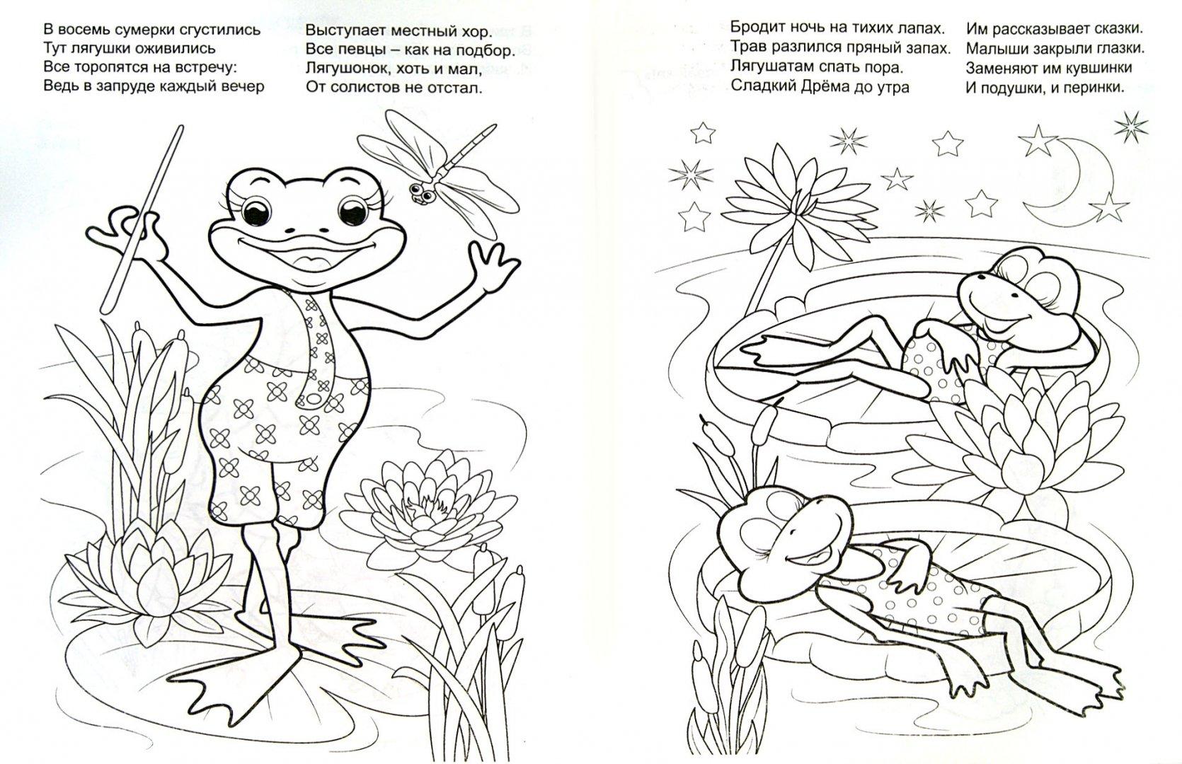 Иллюстрация 1 из 19 для Задачки-шутки - Тамара Крюкова | Лабиринт - книги. Источник: Лабиринт