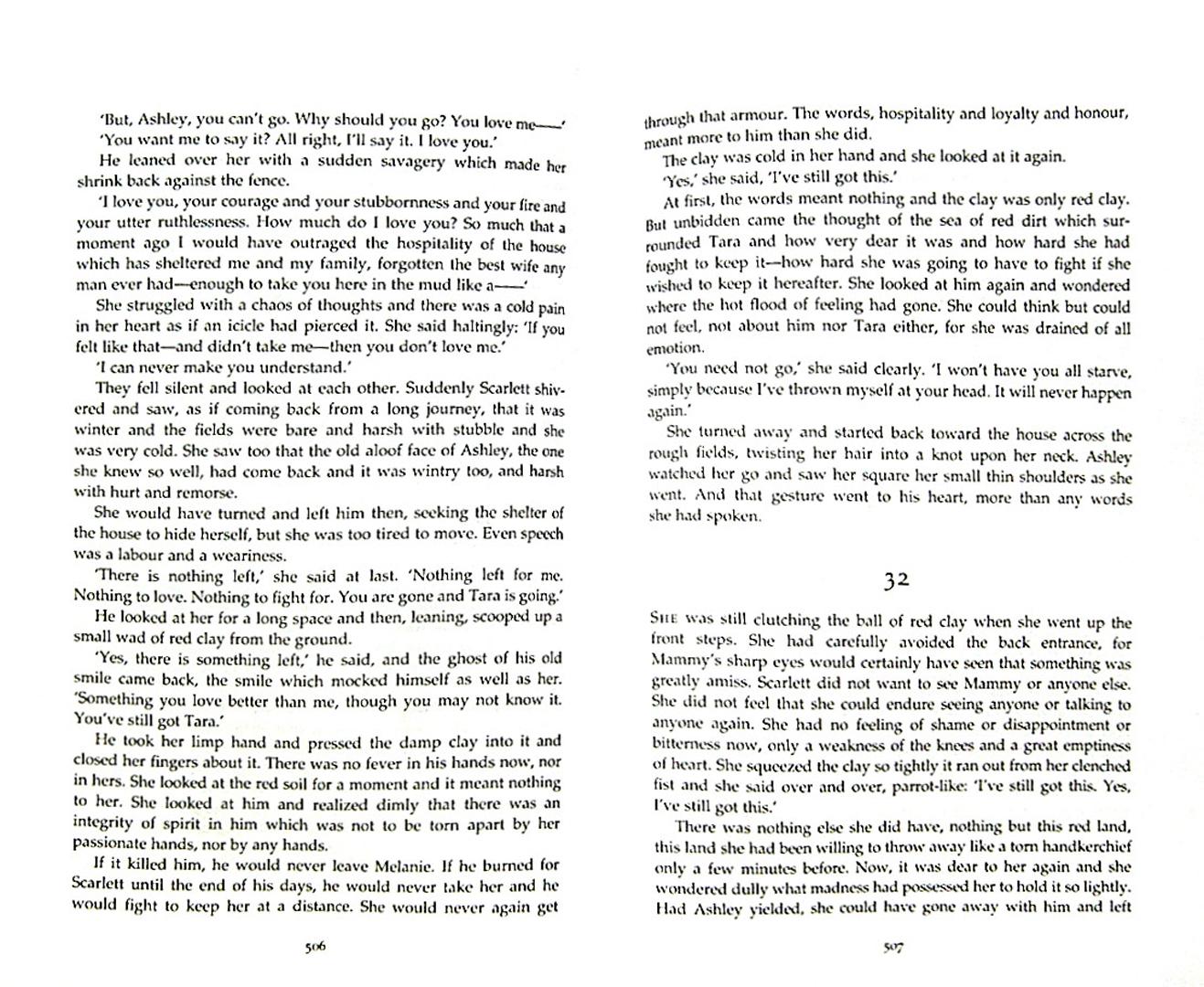 Иллюстрация 1 из 31 для Gone with the Wind - Margaret Mitchell | Лабиринт - книги. Источник: Лабиринт