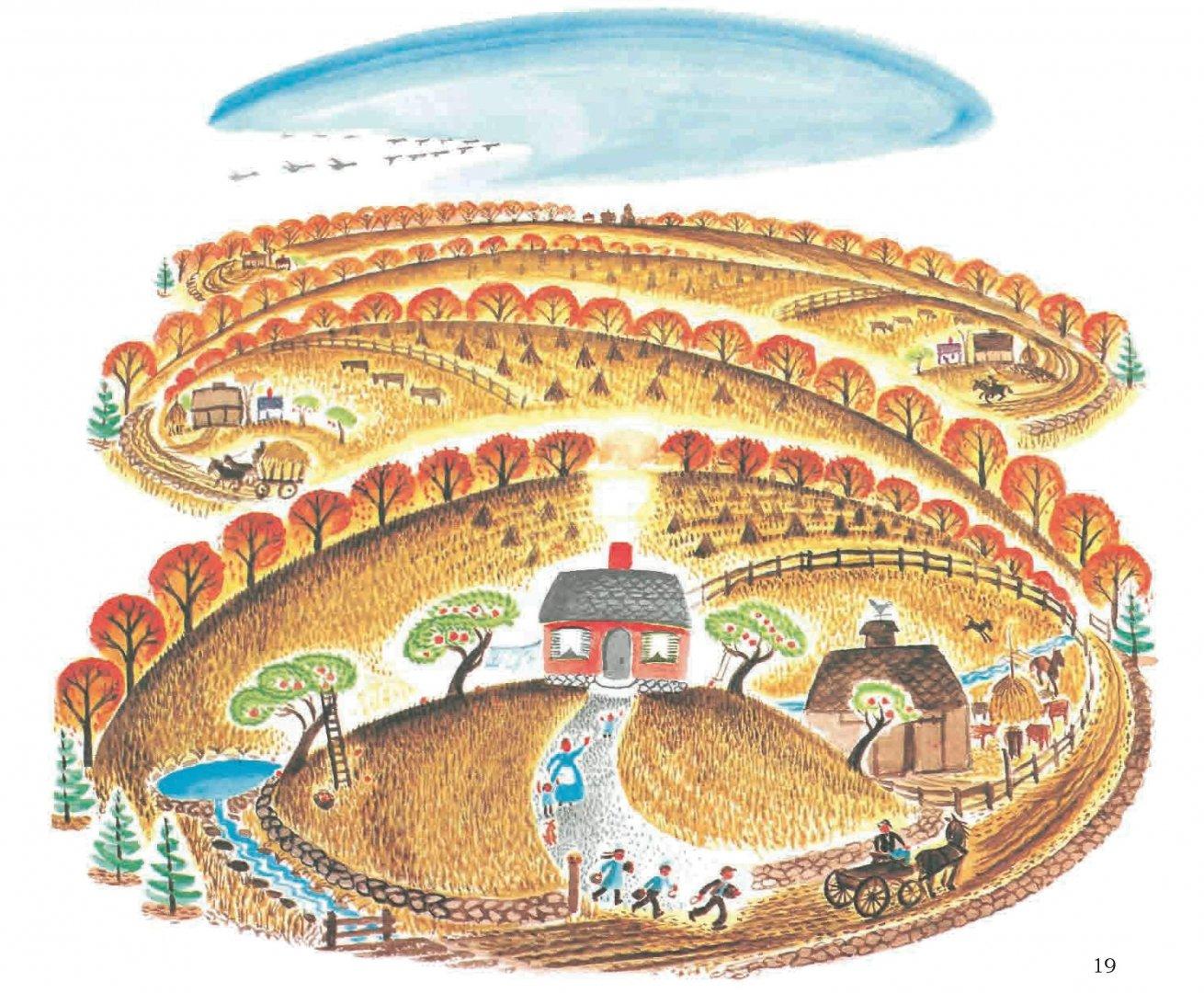 Иллюстрация 1 из 48 для Маленький Домик - Бертон Ли | Лабиринт - книги. Источник: Лабиринт