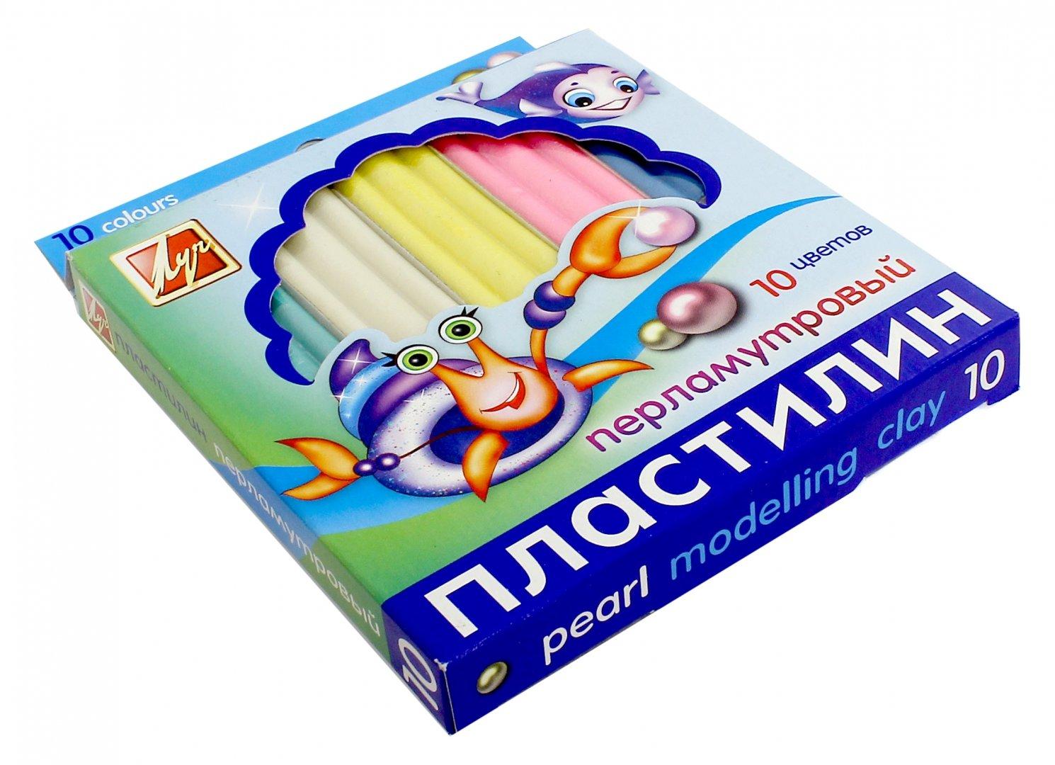 Иллюстрация 1 из 8 для Пластилин перламутровый (10 цветов) (21С 1382-08) | Лабиринт - игрушки. Источник: Лабиринт
