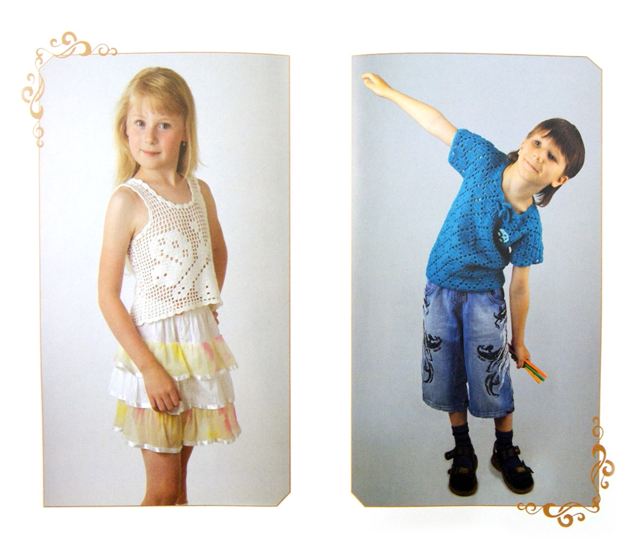 Иллюстрация 1 из 2 для Вязание детских вещей от 6 до 10 лет - Елена Каминская   Лабиринт - книги. Источник: Лабиринт