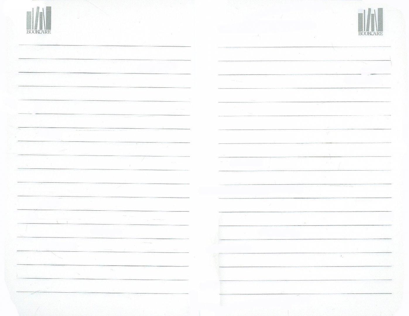 Иллюстрация 1 из 2 для Записная книжка в линейку (13х21 см) (NbL_1.3R) | Лабиринт - канцтовы. Источник: Лабиринт