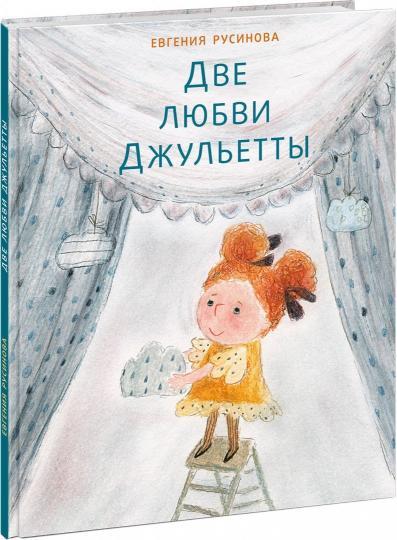 https://img1.labirint.ru/rcimg/90618779ea6ab69e317e43818897cda0/960x540/books69/686737/ph_001.jpg?1564198383