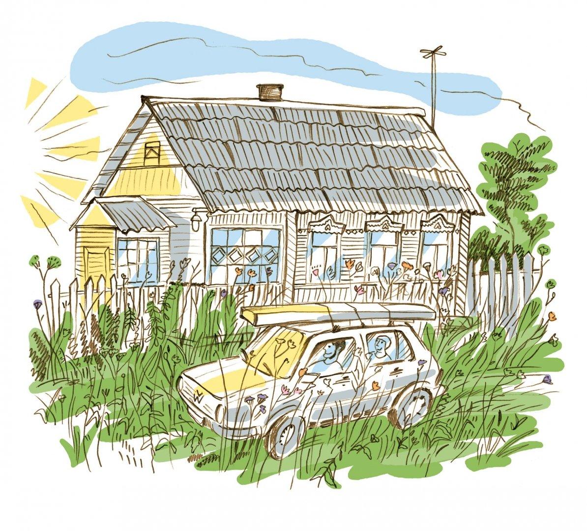 Картинка дом в деревне рисунок