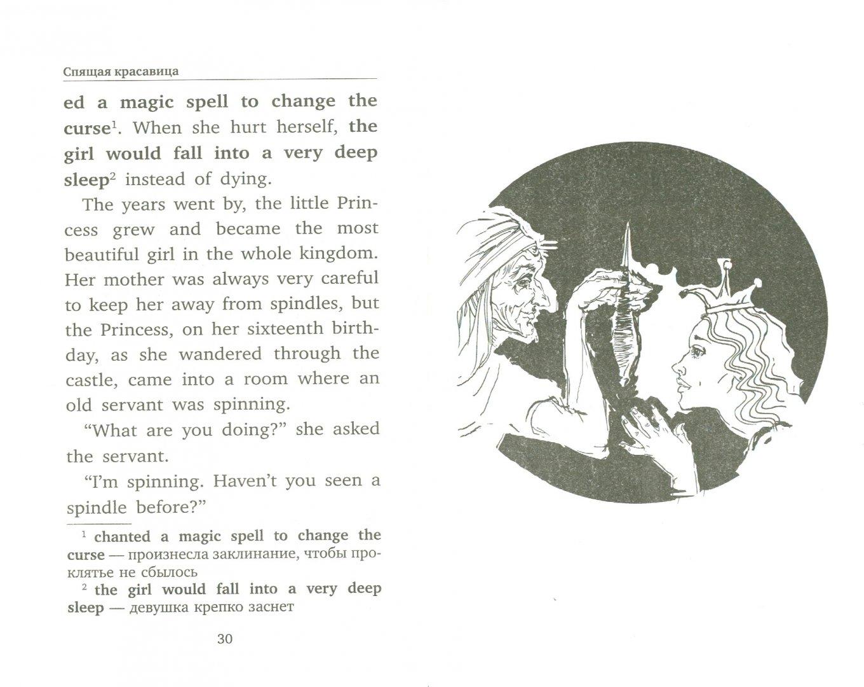 Иллюстрация 1 из 5 для Золушка. Спящая красавица. Рапунцель = Cinderella. The Sleeping Beauty. Rapunzel   Лабиринт - книги. Источник: Лабиринт