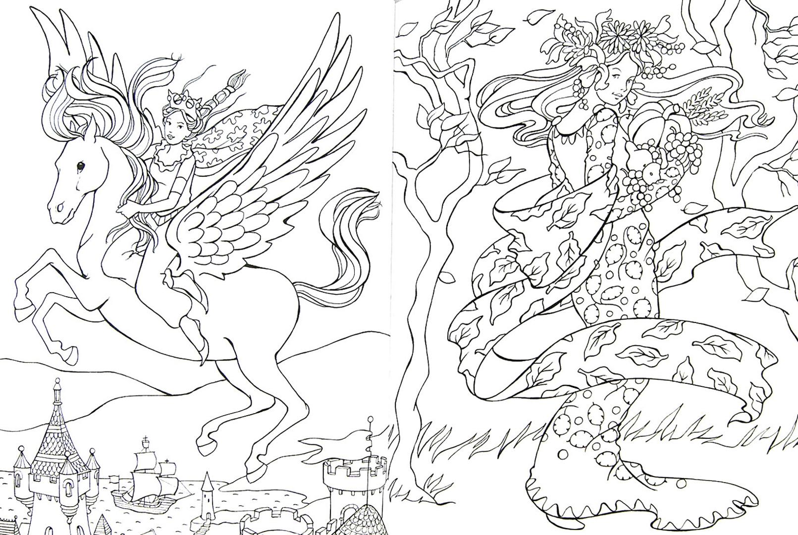 Иллюстрация 1 из 40 для Принцессы. Книжка-раскраска | Лабиринт - книги. Источник: Лабиринт
