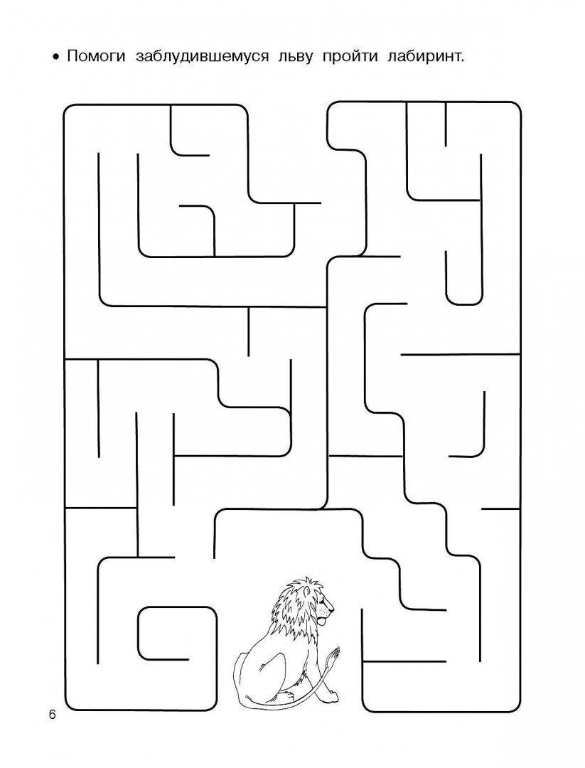 упражнение лабиринт картинки итальянский керамогранит