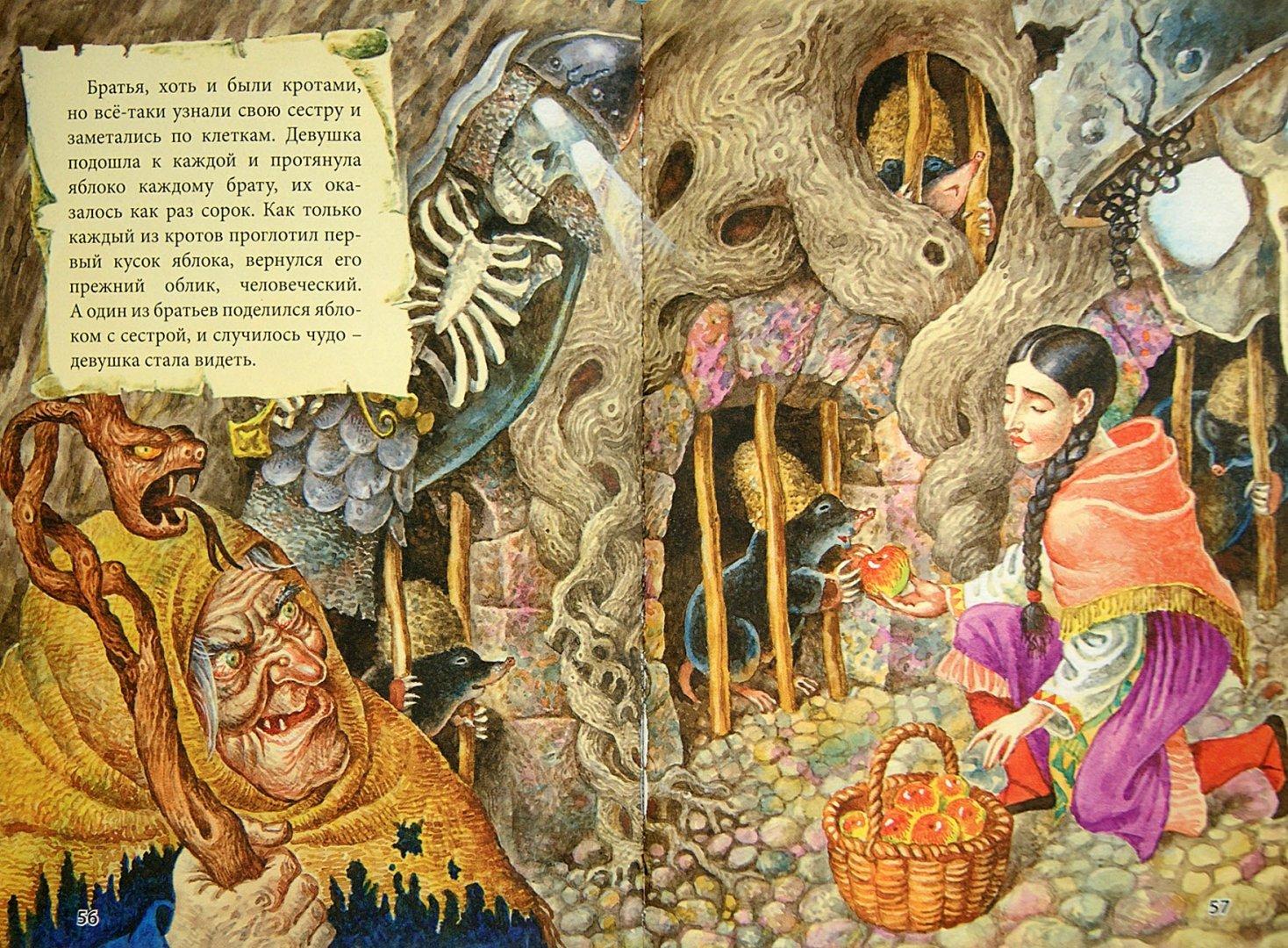 Иллюстрация 1 из 14 для Заморские сказки | Лабиринт - книги. Источник: Лабиринт