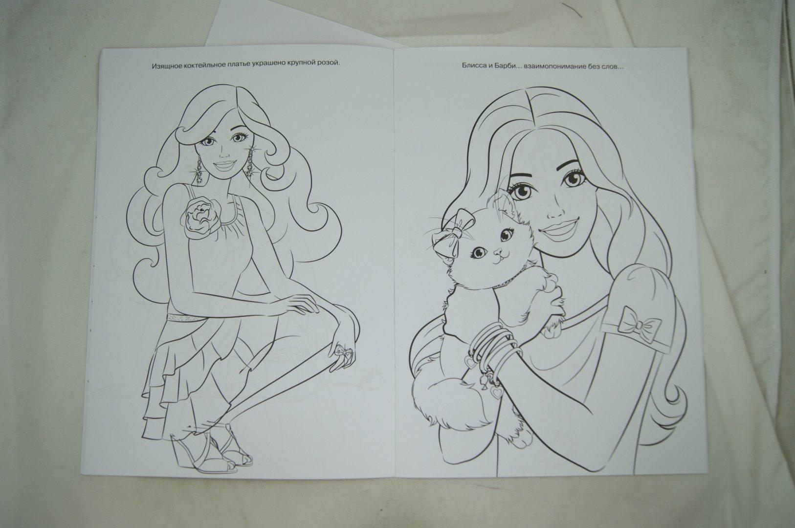 Иллюстрация 1 из 8 для Раскраска-люкс. Барби (№1307) | Лабиринт - книги. Источник: Лабиринт