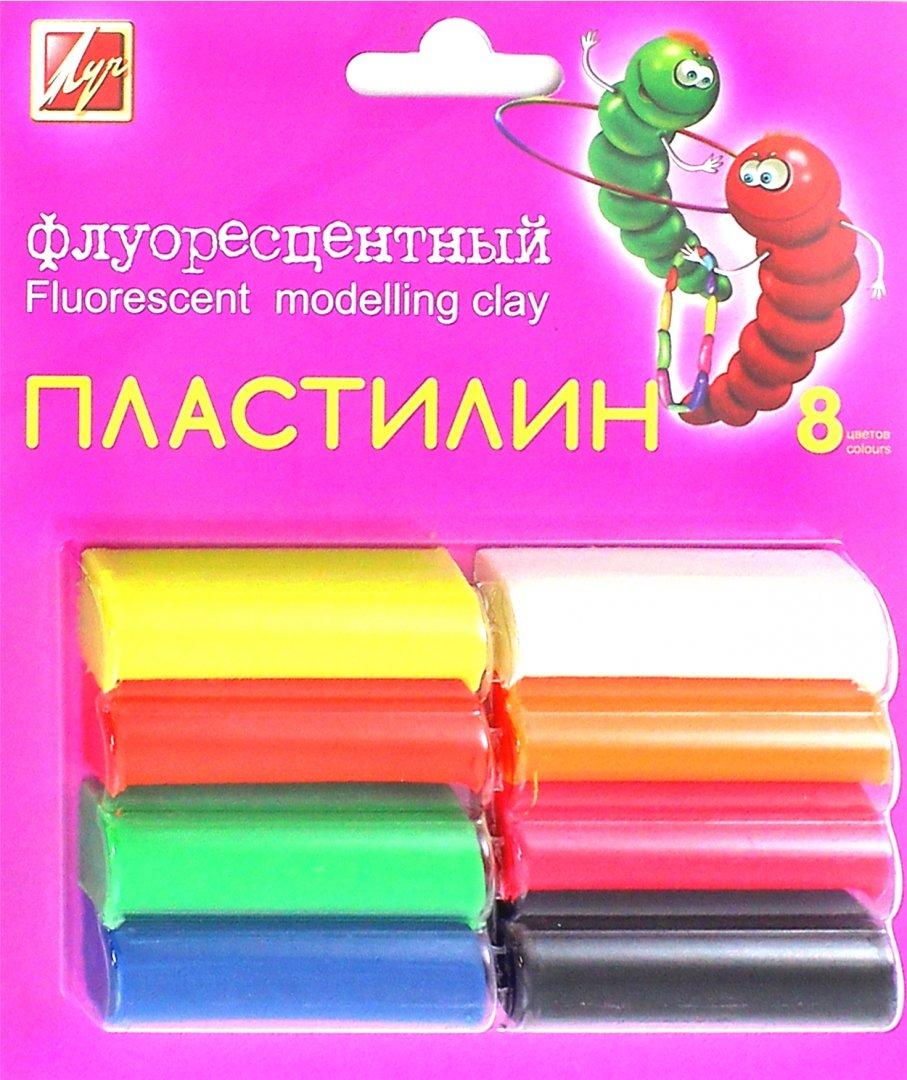 Иллюстрация 1 из 3 для Пластилин флуоресцентный, 8 цветов (12С 765-08) | Лабиринт - игрушки. Источник: Лабиринт
