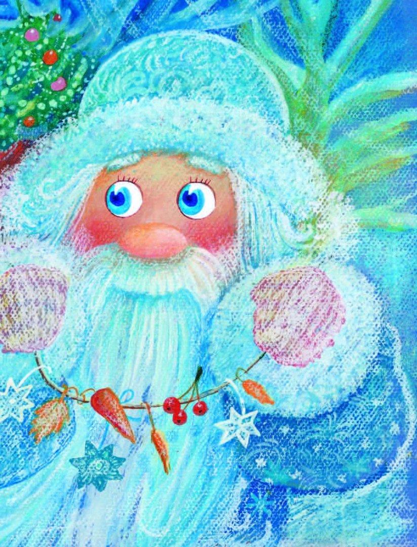 картинки дед мороз зимняя сказка мама