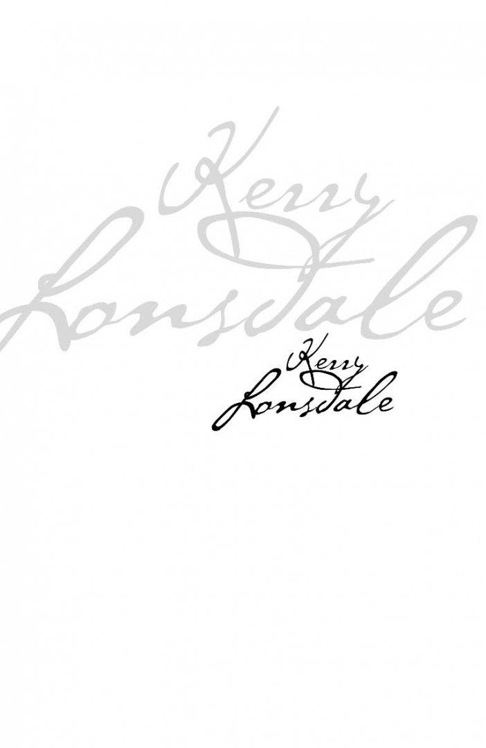 Иллюстрация 1 из 35 для Лазурь на его пальцах - Кэрри Лонсдейл   Лабиринт - книги. Источник: Лабиринт