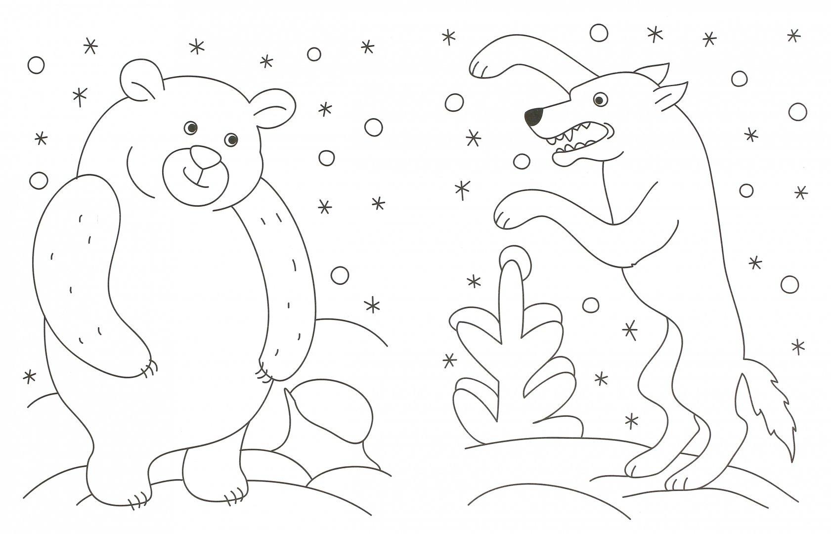 Картинки сказочные животные для детей раскраски