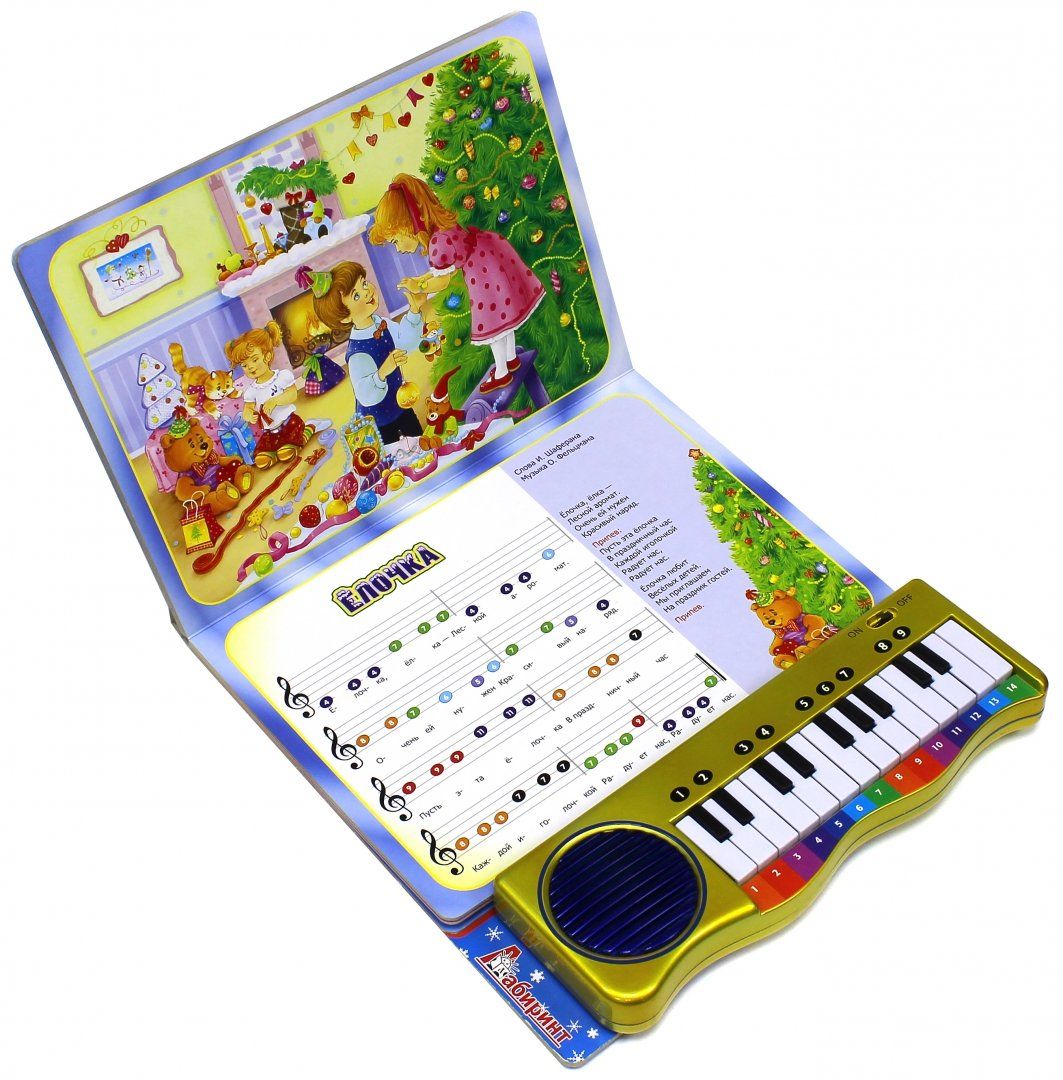 Иллюстрация 3 из 48 для Пианино. Зимние песенки синяя   Лабиринт - книги. Источник: Лабиринт