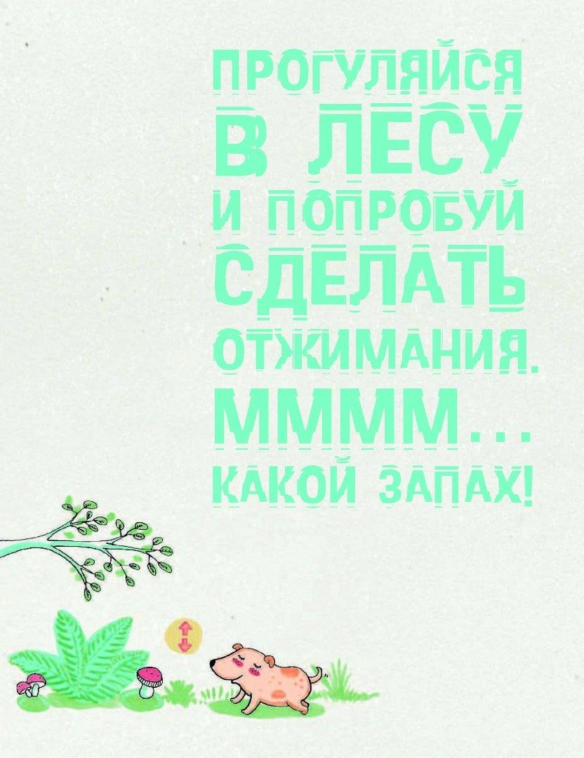 Счастье есть книга с открытками и наклейками, машины
