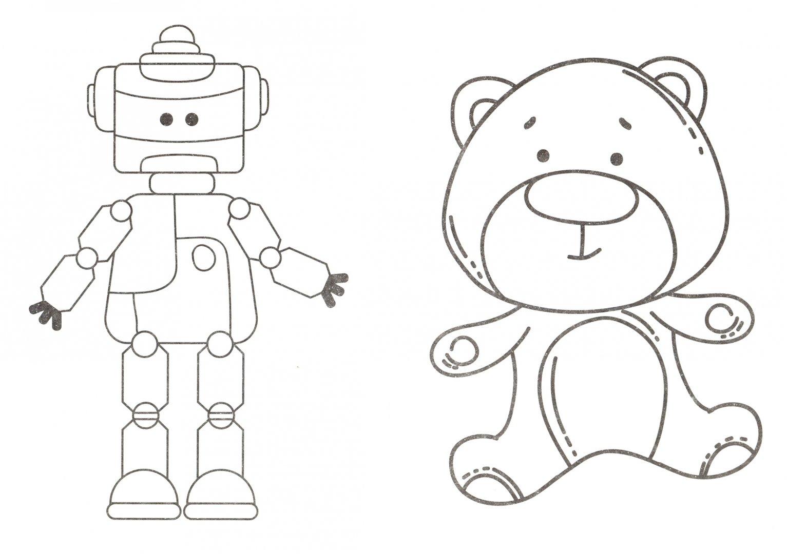 Иллюстрация 1 из 12 для Раскраска А5. Для мальчиков ...