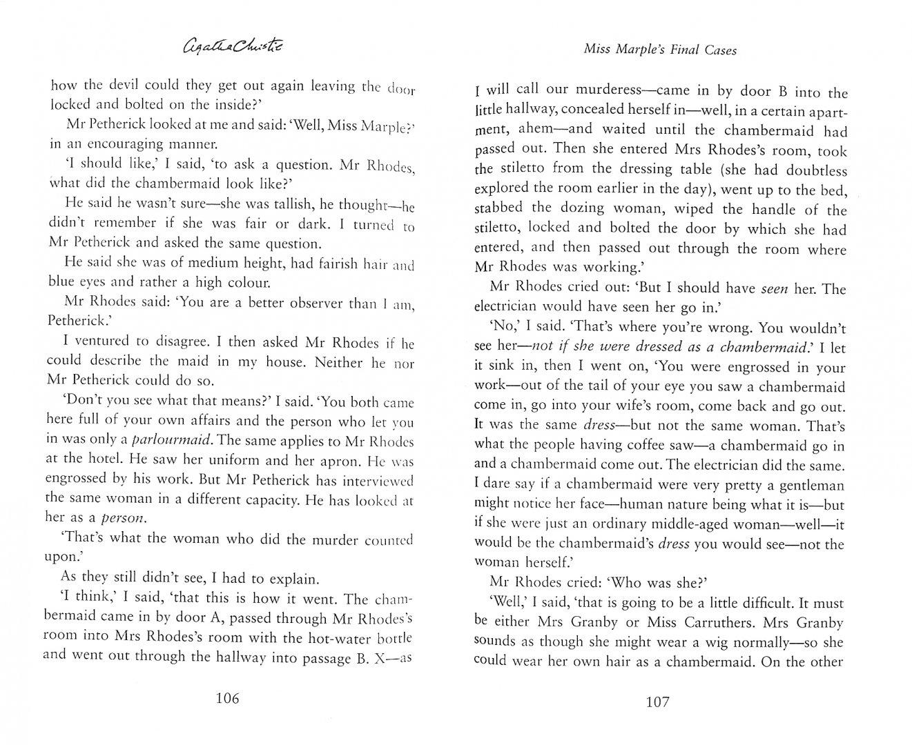 Иллюстрация 1 из 3 для Miss Marple's Final Cases - Agatha Christie   Лабиринт - книги. Источник: Лабиринт