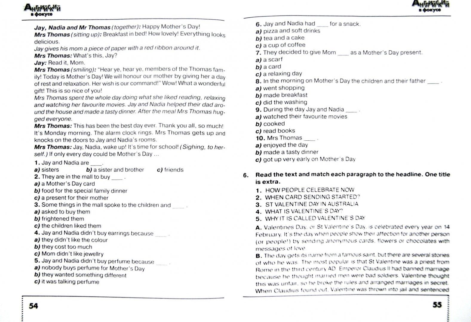 Иллюстрация 1 из 19 для Английский в фокусе. 6 класс. Тренировочные упражнения в формате ОГЭ (ГИА) - Ваулина, Подоляко | Лабиринт - книги. Источник: Лабиринт