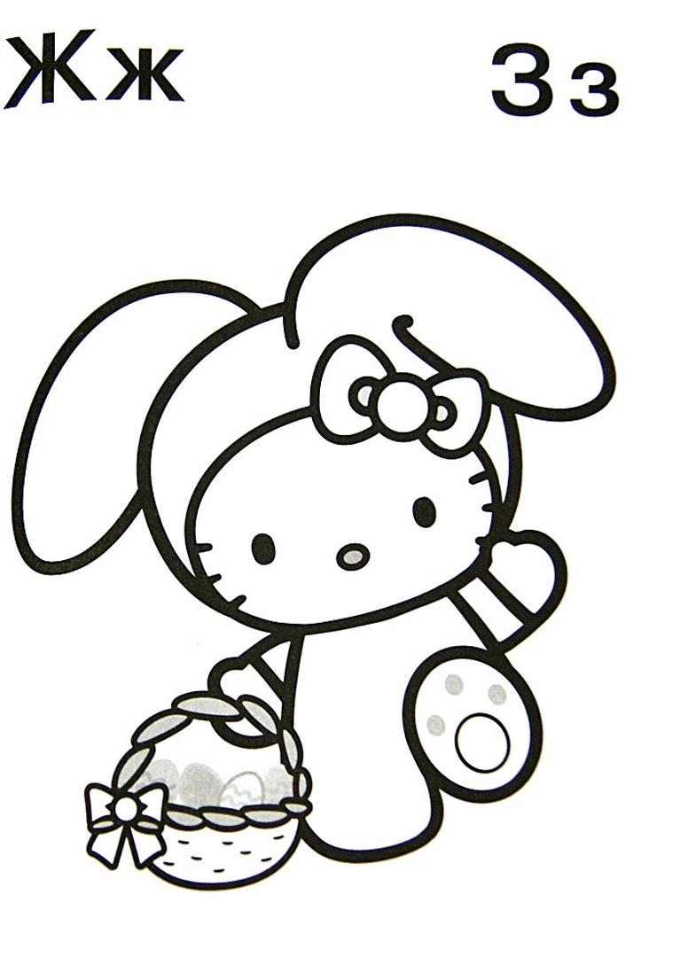 Иллюстрация 1 из 3 для Hello Kitty. Я пишу сама. Легкий способ научиться писать. Волшебные прозрачные страницы | Лабиринт - книги. Источник: Лабиринт