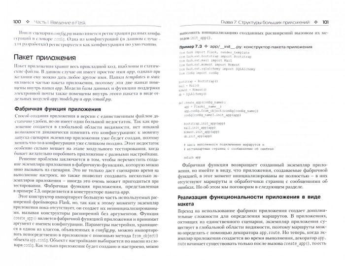 Как сделать словарь по русскому языку из тетради template