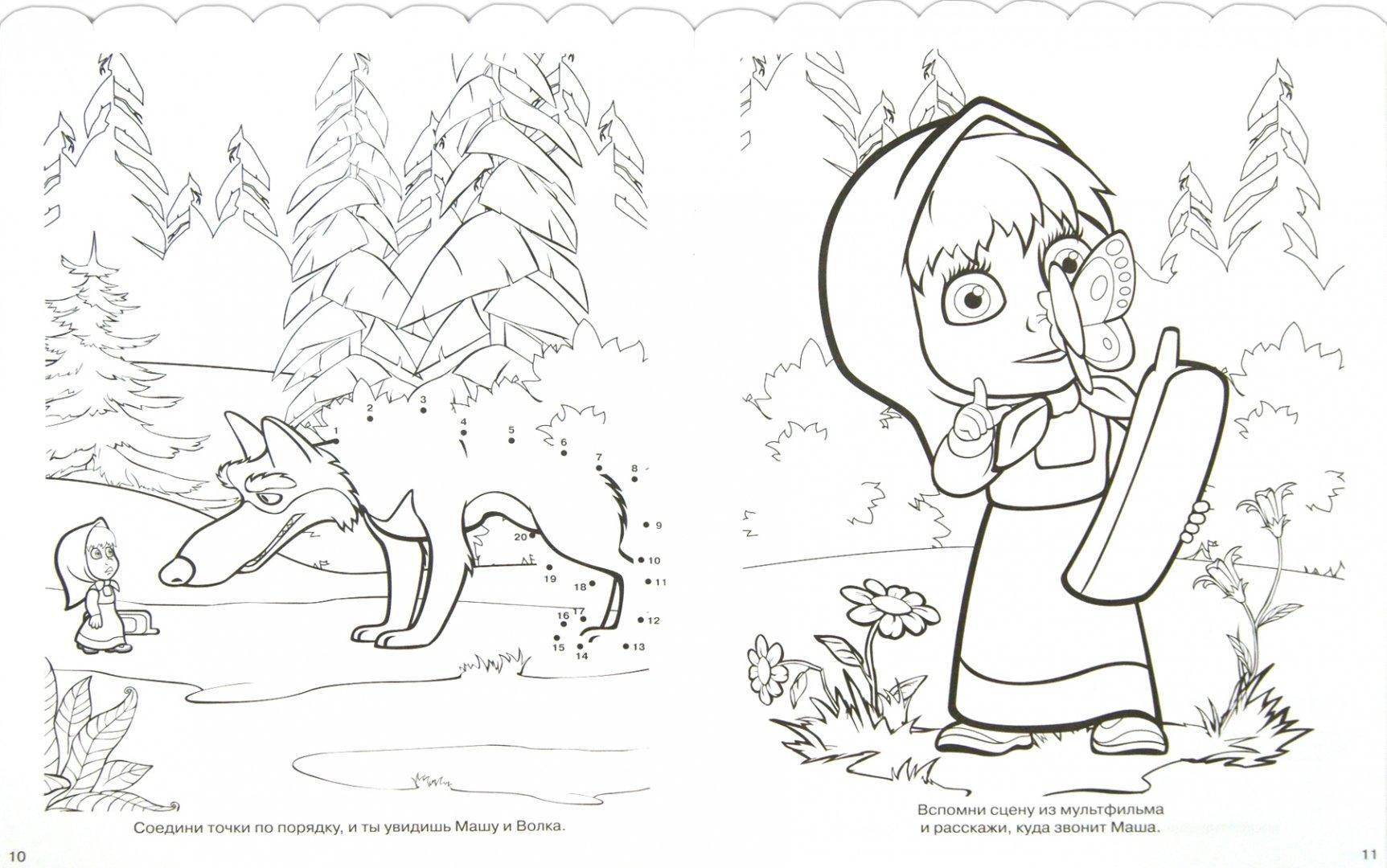 Картинки для разукрашек для девочек маша и медведь