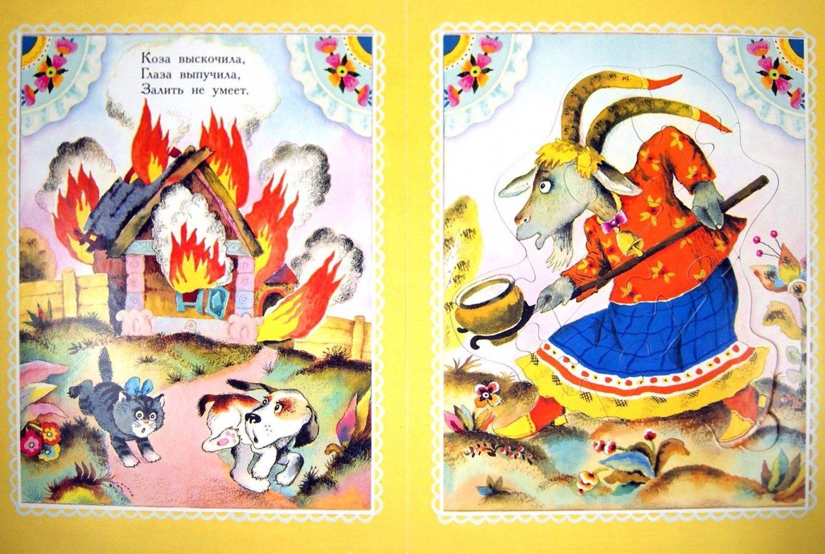 Иллюстрация 1 из 11 для Кошкин дом. Русская народная песенка | Лабиринт - книги. Источник: Лабиринт