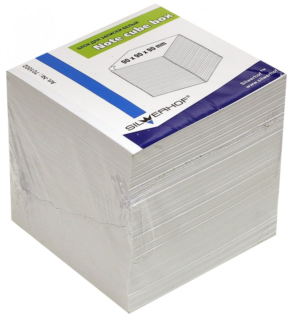 Иллюстрация 1 из 3 для Блок для записей (90х90х90 мм, белый) (701002) | Лабиринт - канцтовы. Источник: Лабиринт