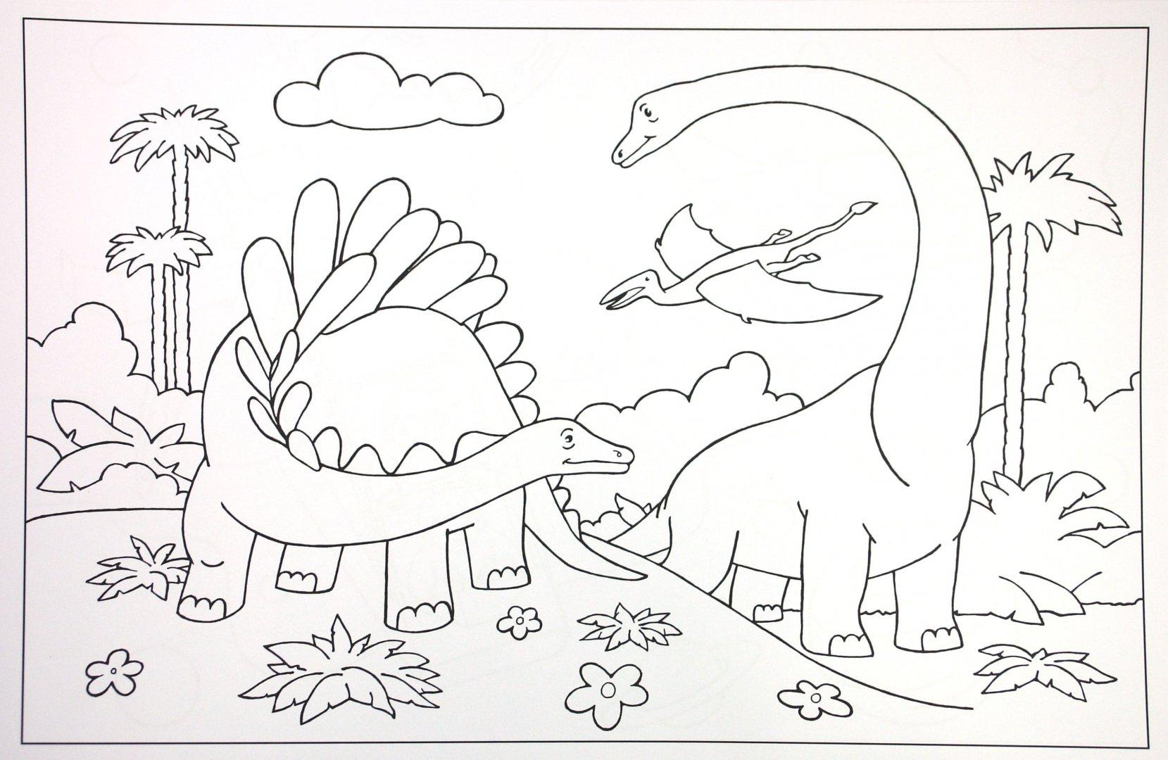 Иллюстрация 1 из 9 для Большая раскраска для мальчиков ...