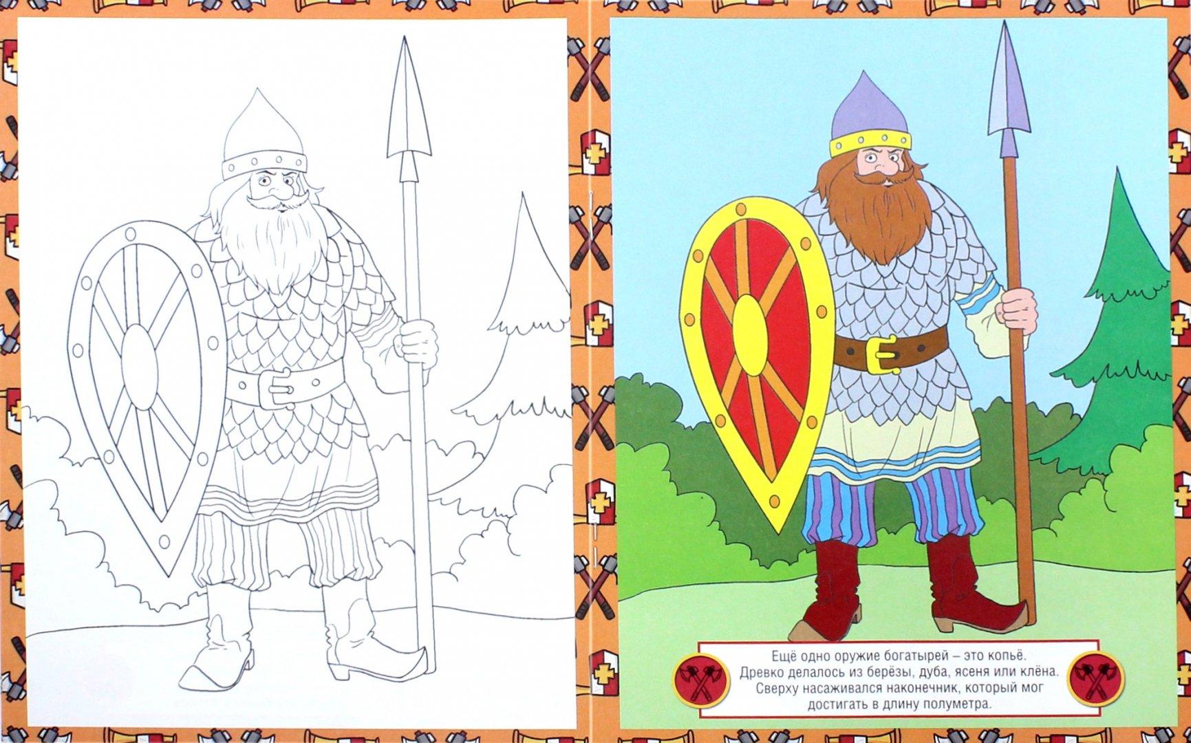 Картинки богатырей русских раскраска