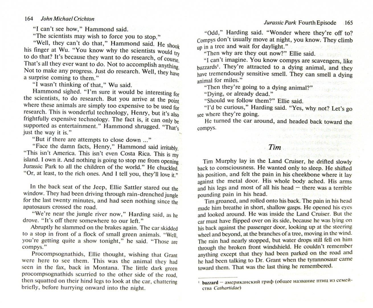 Иллюстрация 1 из 18 для Jurassic Park - Crichton, Дедье   Лабиринт - книги. Источник: Лабиринт