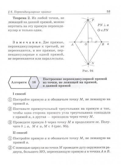 Алгоритмы ключ решения задач 7 класс математический анализ примеры решение задач