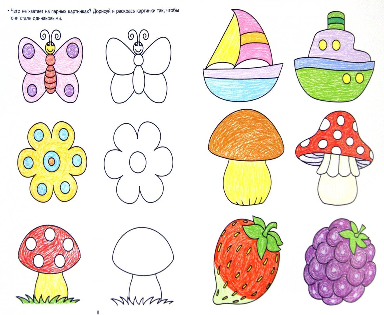 картинки для занятий с детьми развивающие глазных сосудов