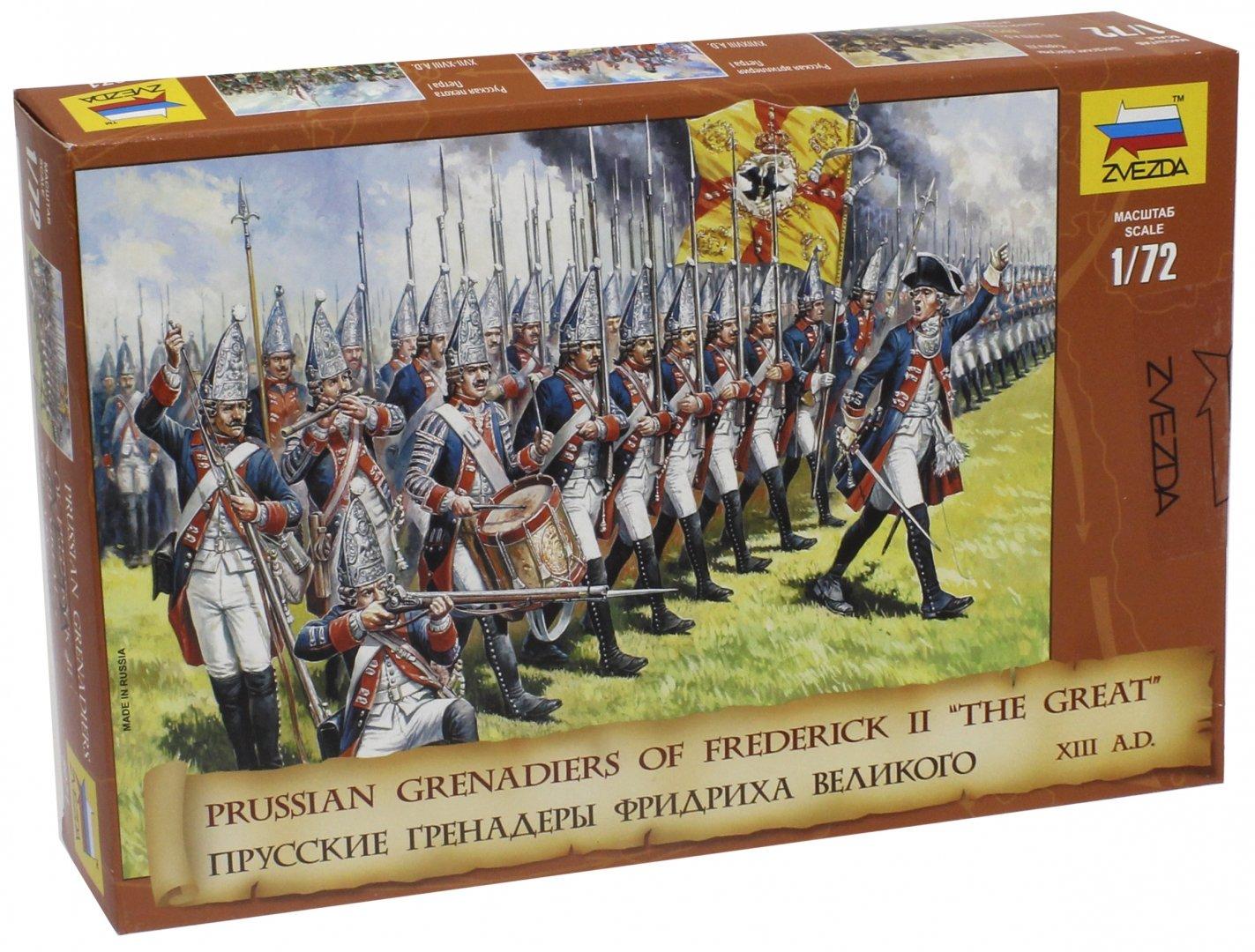 """Иллюстрация 1 из 8 для Сборная модель """"Прусские гренадеры Фридриха Великого"""" (8071)   Лабиринт - игрушки. Источник: Лабиринт"""