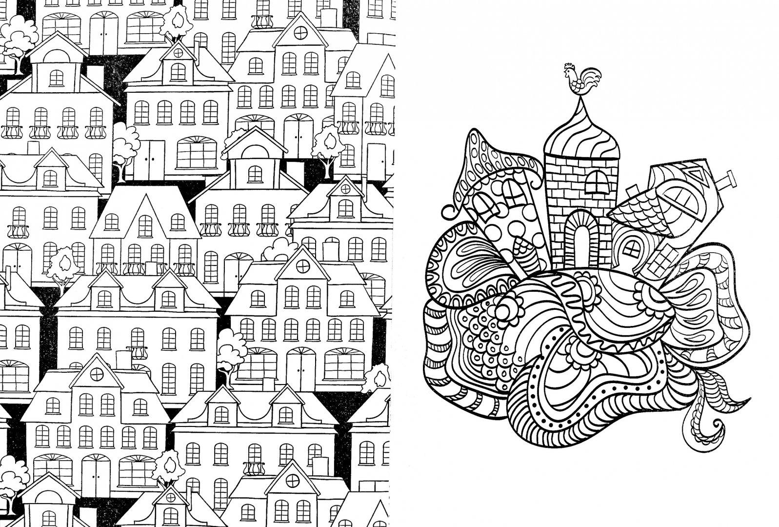 Иллюстрация 1 из 8 для Таинственный город. Раскраска для ...