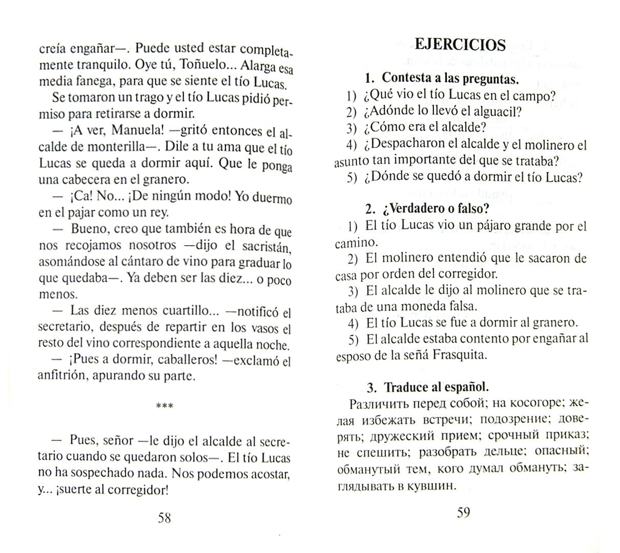 Иллюстрация 1 из 16 для Испанский с улыбкой: Треугольная шляпа = El sombrero - Педро Аларкон | Лабиринт - книги. Источник: Лабиринт
