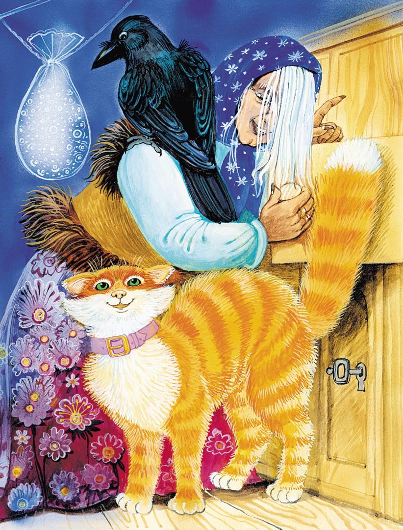 искренне картинки сказки кота мурлыки перечисленные гарантии той