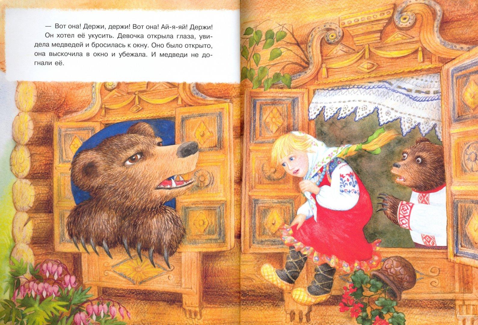 реальными книжка три медведя в картинках ощущаю