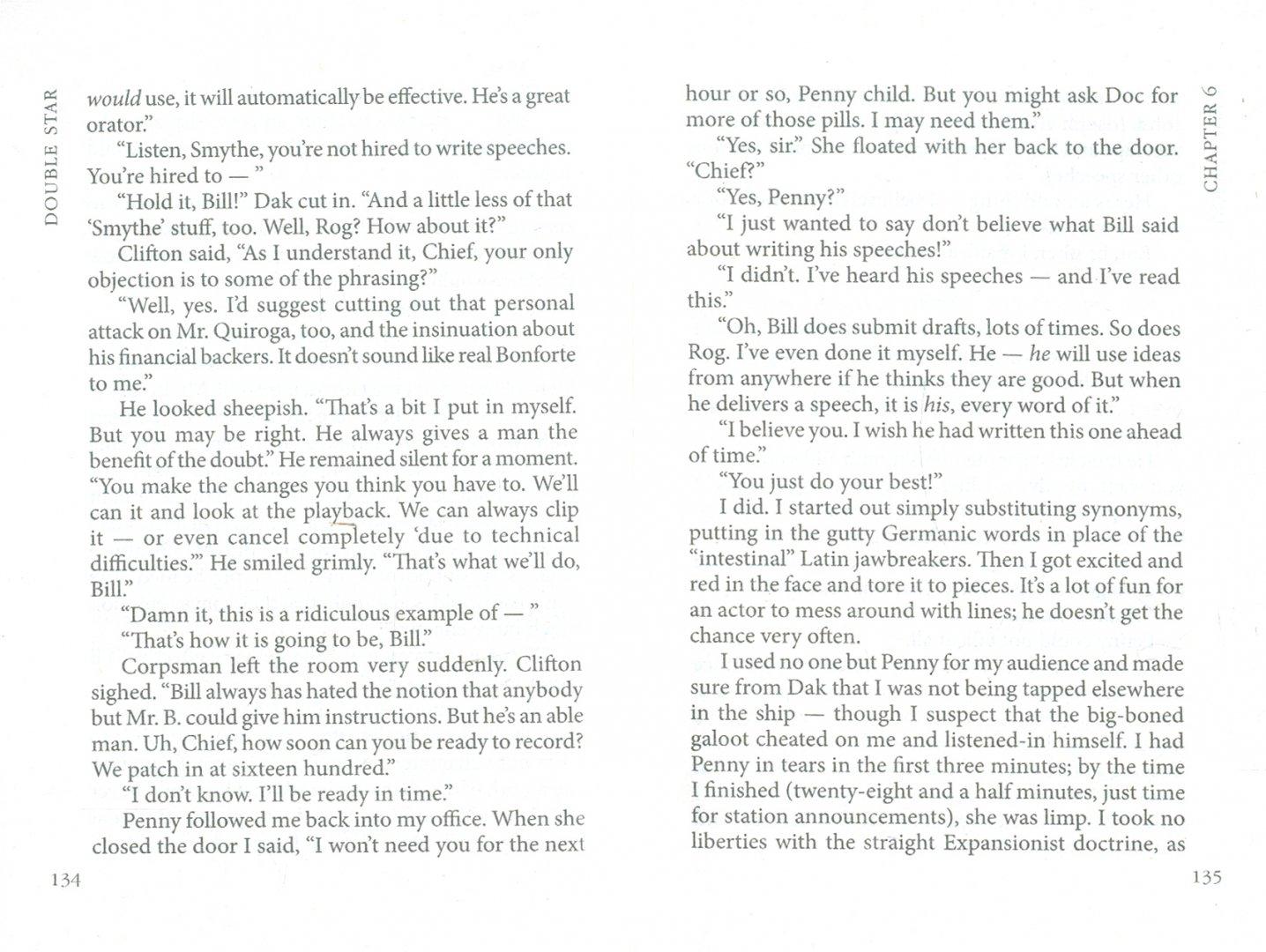 Иллюстрация 1 из 8 для Double Star - Robert Heinlein   Лабиринт - книги. Источник: Лабиринт