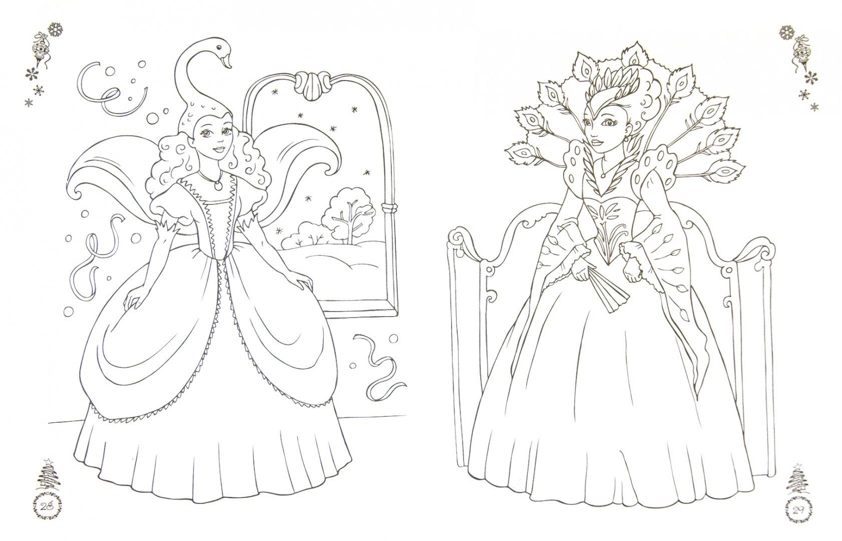 """Иллюстрация 1 из 1 для Раскраска """"Принцессы. Новый Год и ..."""