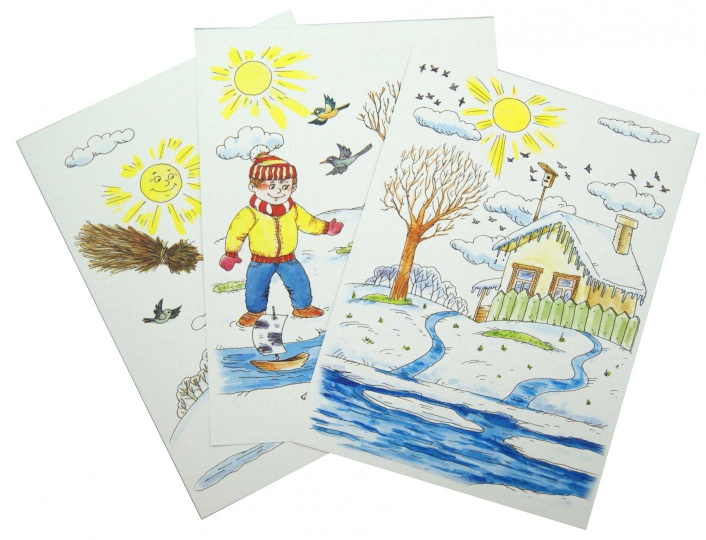 Иллюстрация 1 из 28 для Весна. Беседы с ребенком. Комплект карточек - В. Шипунова | Лабиринт - книги. Источник: Лабиринт