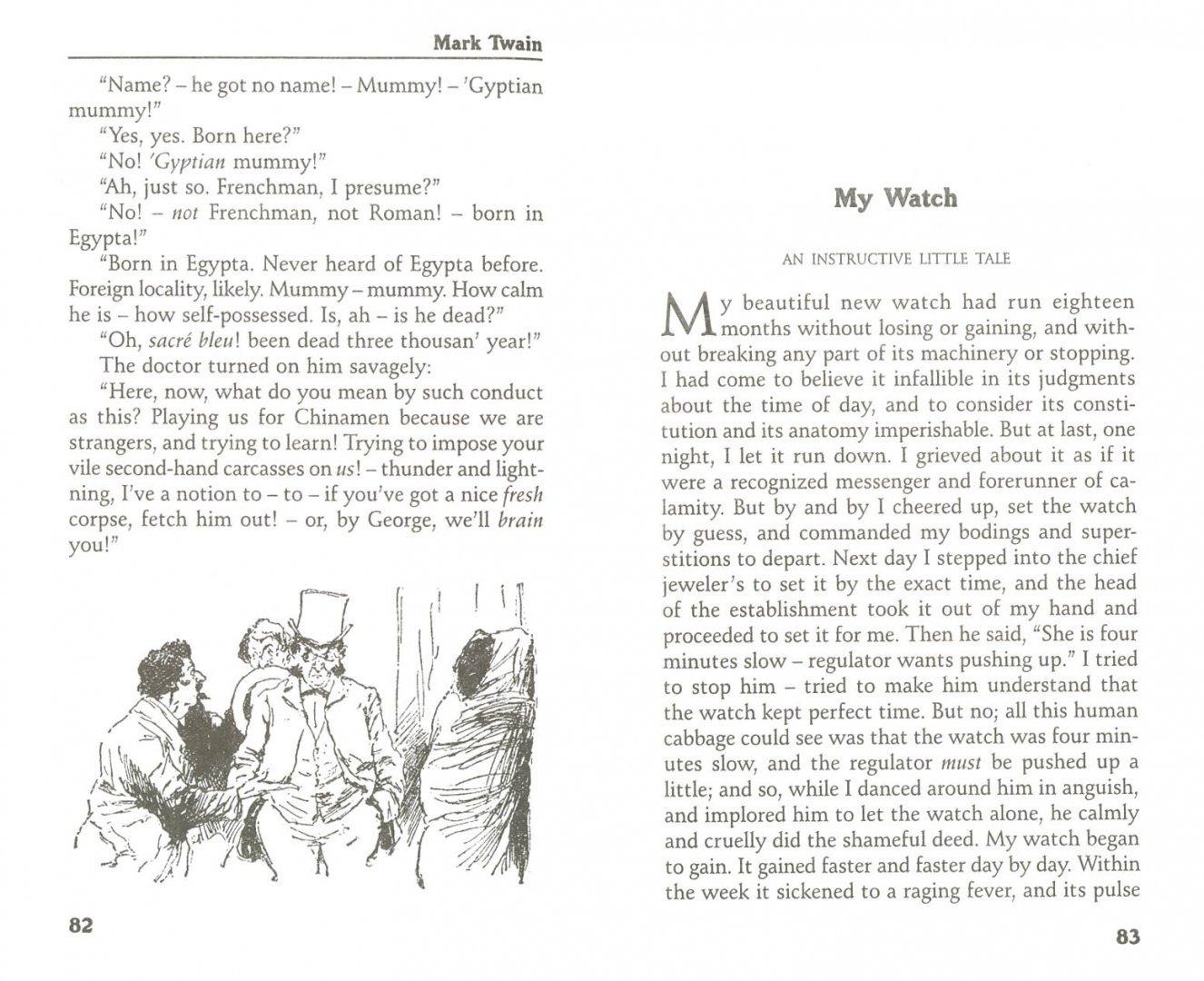 Иллюстрация 1 из 11 для The Book of Humour - Mark Twain   Лабиринт - книги. Источник: Лабиринт