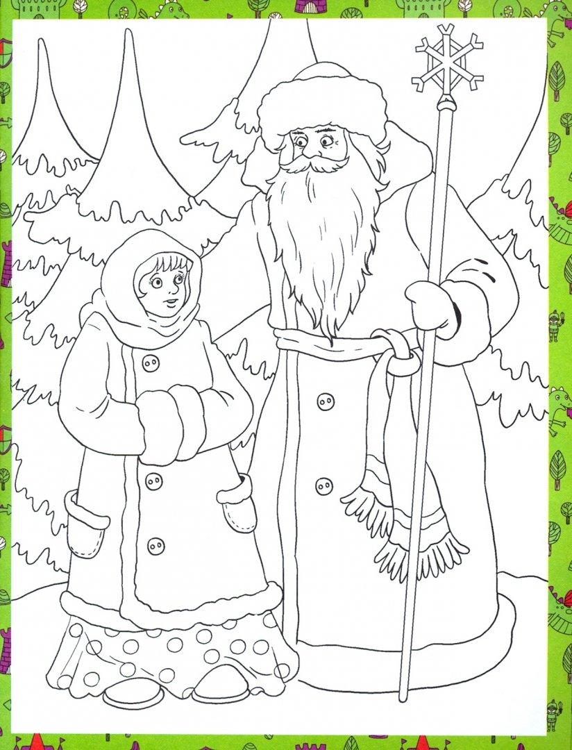 картинки карандашами к сказке морозко случаю поняли