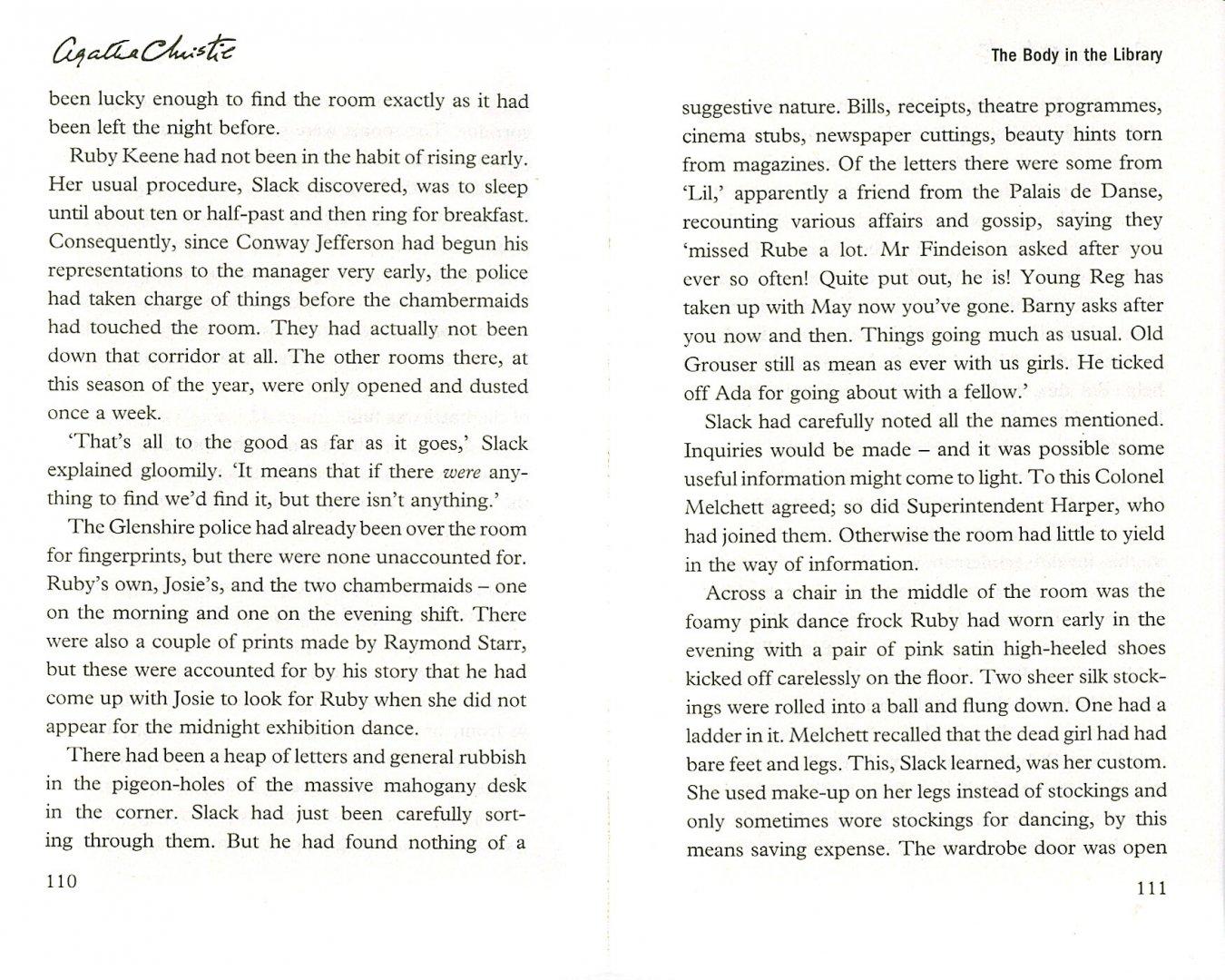 Иллюстрация 1 из 5 для The Body in the Library - Agatha Christie | Лабиринт - книги. Источник: Лабиринт