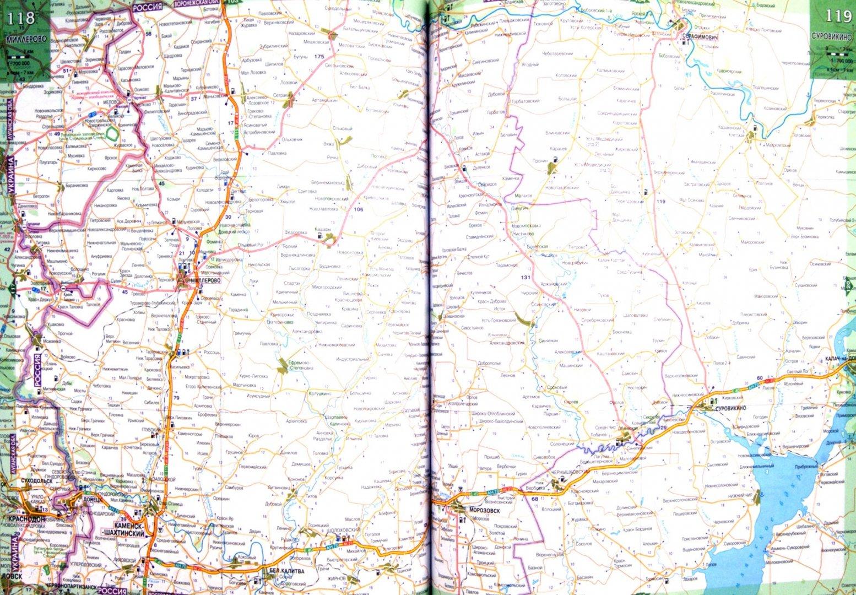 Иллюстрация 1 из 9 для Атлас автомобильных дорог. Россия. СНГ. Европа. Средняя Азия | Лабиринт - книги. Источник: Лабиринт