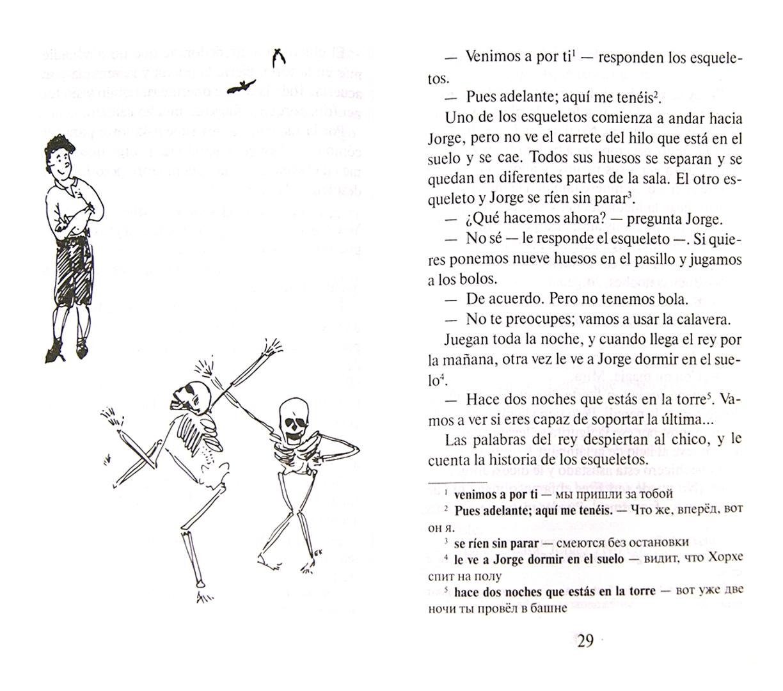 Иллюстрация 1 из 6 для Испанские сказки = Cuentos Espanoles | Лабиринт - книги. Источник: Лабиринт