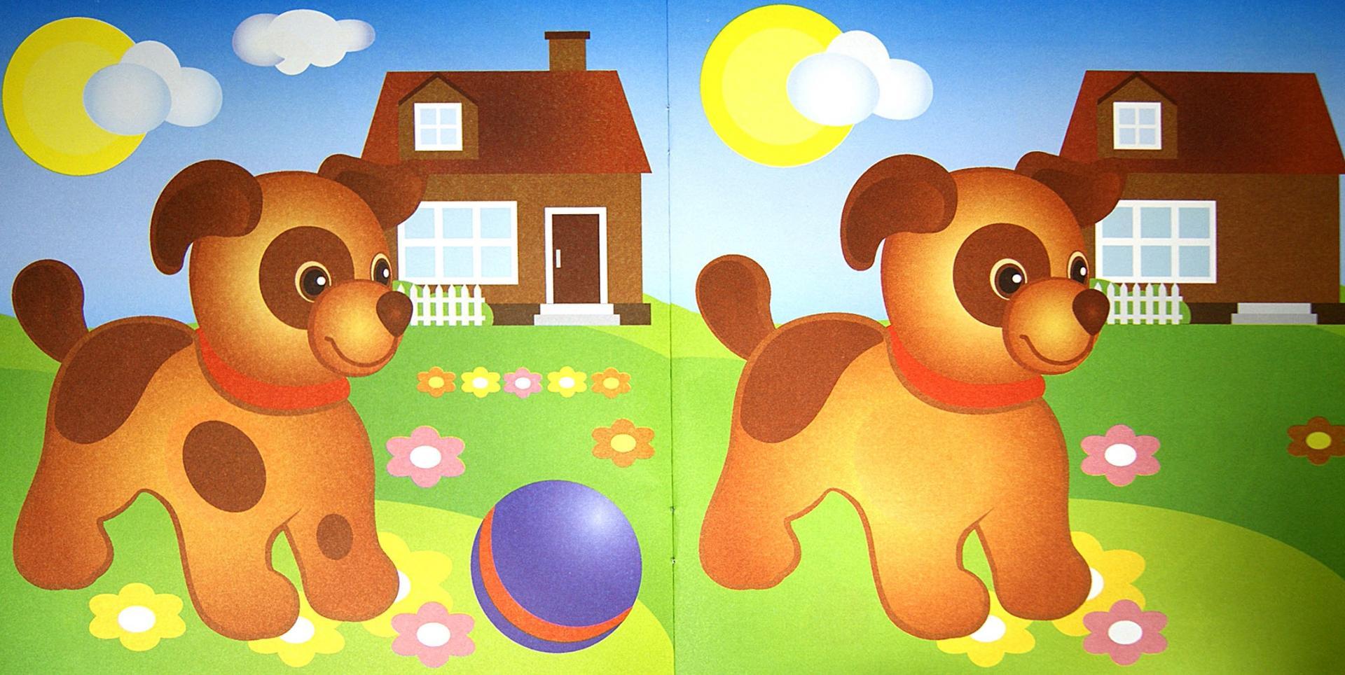 Иллюстрация 1 из 9 для Утята (с наклейками) | Лабиринт - книги. Источник: Лабиринт