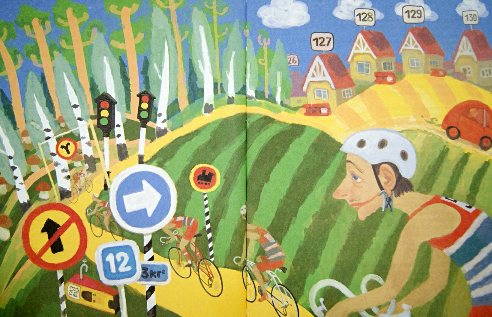 Иллюстрация 1 из 25 для Плюс, Минус и Тимоша - Игорь Ефимов | Лабиринт - книги. Источник: Лабиринт